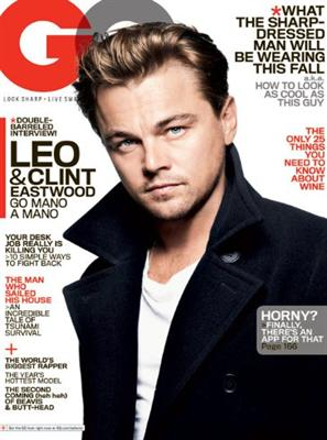 GQ Subscription